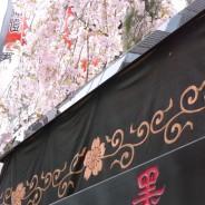 26_kuronushi_2