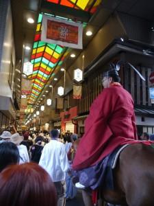 kankosai-nishigoza_5