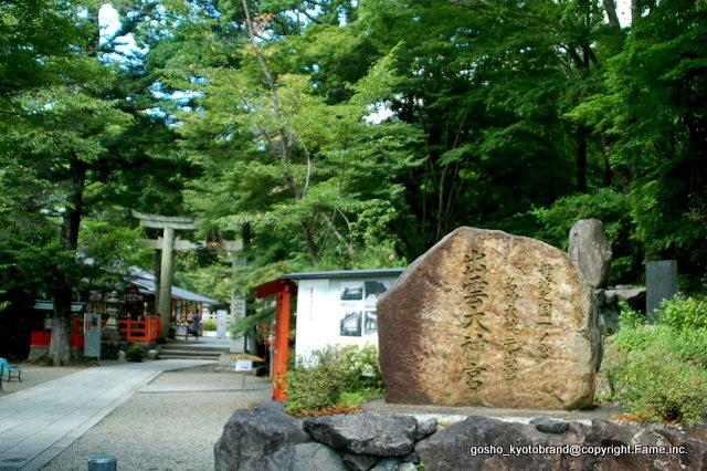 嵐山、亀岡、福知山、地域のお祭り予定通り