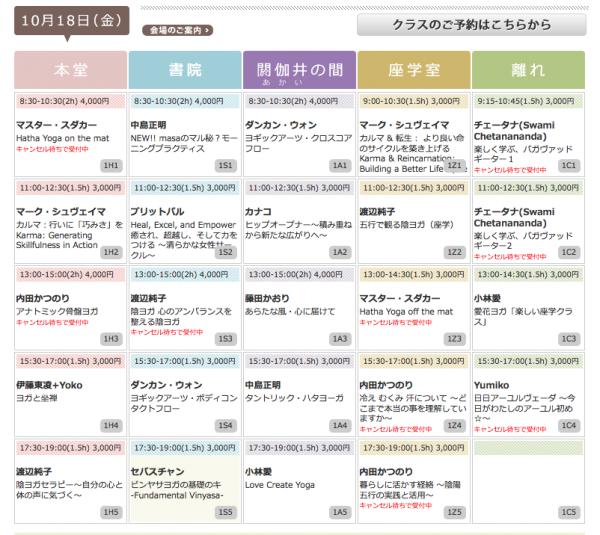スクリーンショット 2013-09-12 10.06.52