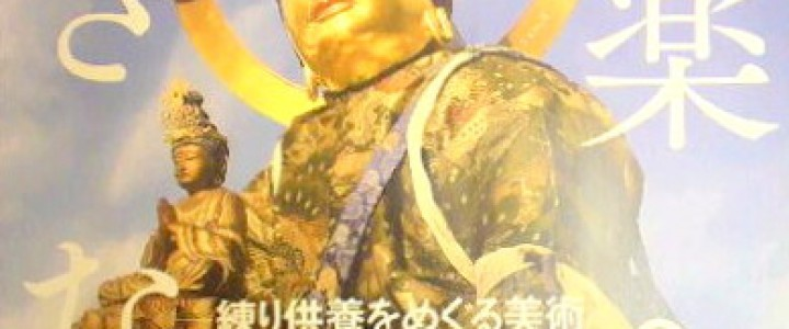 gokuraku10-001