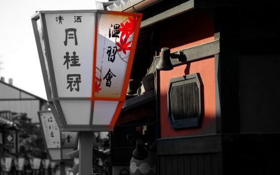 onsyukai_bonbori32