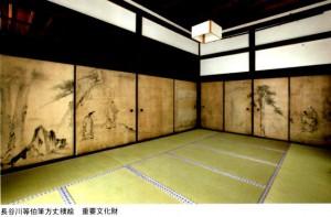 sinjuann_tohaku_fusumae