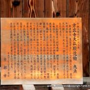 京の大仏 方広寺