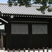 平安遷都1200年祭 国立京都迎賓館