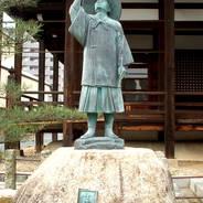 文化遺産 銅像 本法寺 長谷川等伯