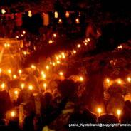 愛宕古道街道灯し 千灯供養