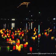 京の夏 五山送り火 大文字 灯籠流し 広沢池