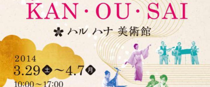 「観桜祭」ハルハナ-美術館1