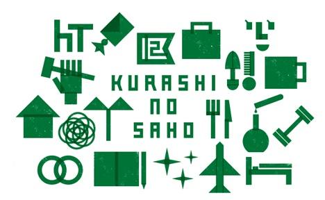 京都地区初「東急ハンズ」オープン!総面積1000坪