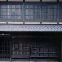 深い軒下空間と京格子(無名舎 吉田家住宅)