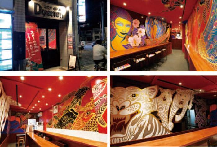 壁画絵師「木村英輝」の絵で埋め尽くされた立ち飲み屋がオープン。