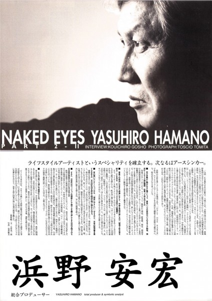 153_199703_naked