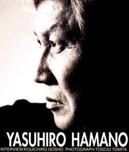 153_199703_naked_hamano