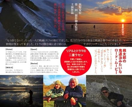 Flyer2-thumb-400x561-2451