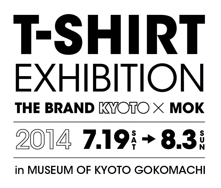 今の京都を担うブランドが集合したコラボTシャツ展
