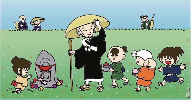 国良寛会理事 高橋郁丸 www.geocities.jp/fumimalu/top.htm