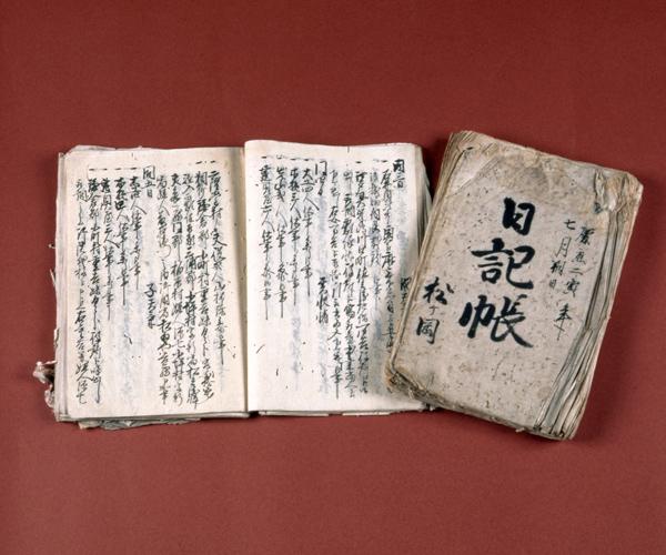 東慶寺に残る離婚調停記録といえる『松岡日記』
