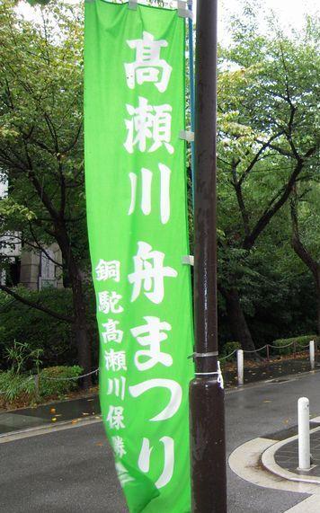funamatsuri2011