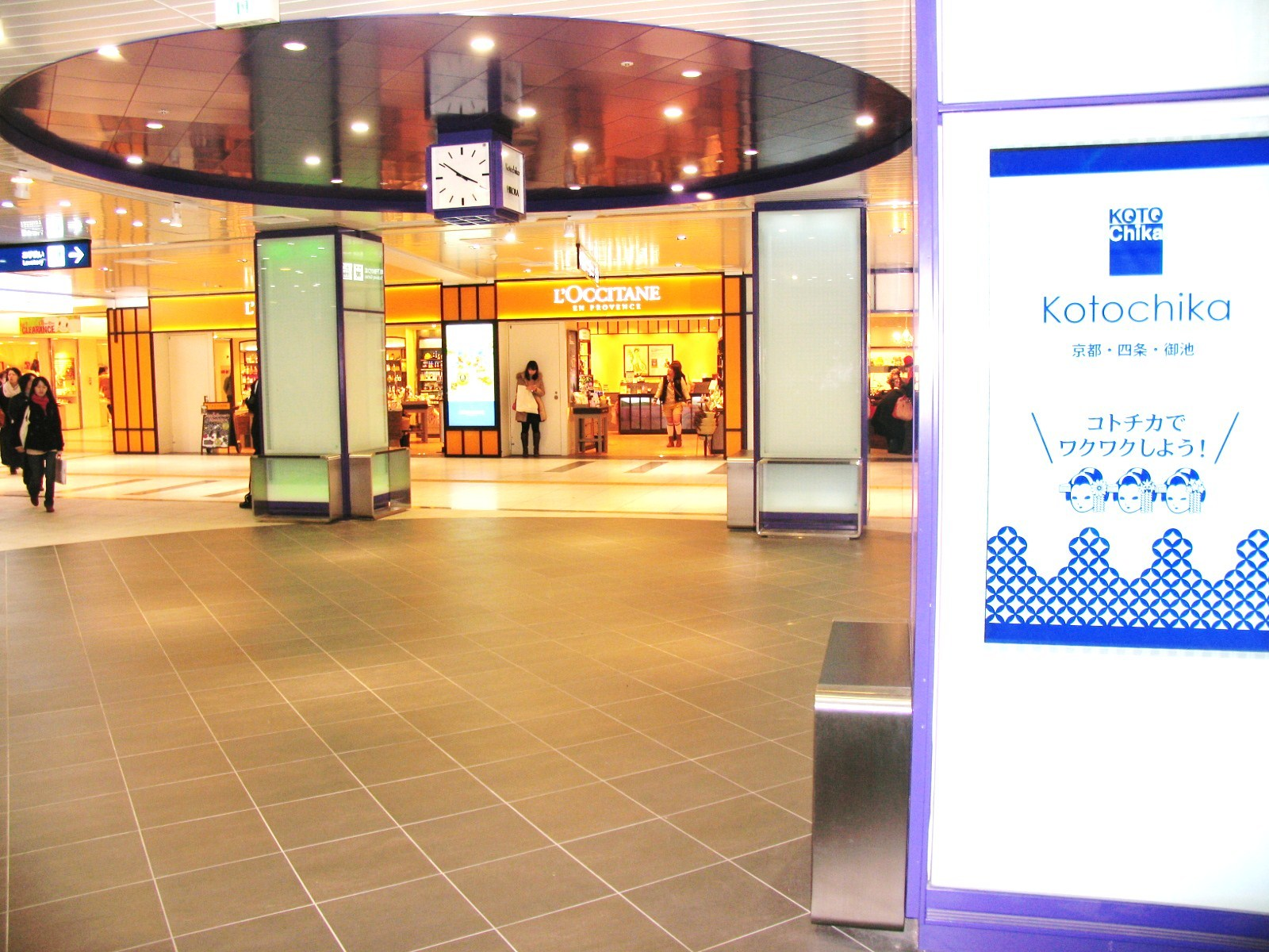 地下鉄京都駅「コトチカ広場」イベントスペース