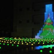 illumination2013_img06