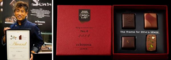 パティシエ、ショコラティエ小山 進氏『料亭の粉しょうゆ』使用のショコラ他でパリにて最高評価