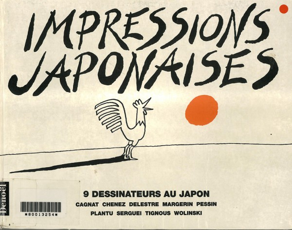 Impressions-japonaises-Couverture