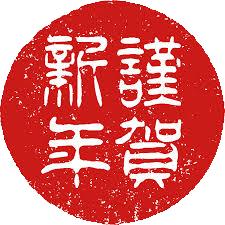 kingashinen