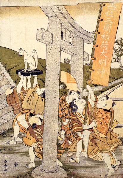 勝川春章「正一位三囲稲荷大明神」 天明(1781〜89)後期  公文教育研究会蔵