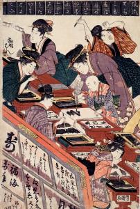 歌川豊国「風流てらこ吉書はじめけいこの図(3枚続きのうち左)」 享和4年(1804) 公文教育研究会蔵