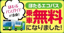 bt_bus