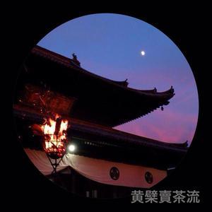 月見の煎茶会