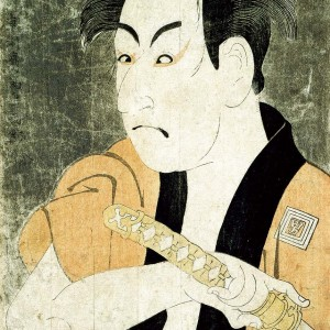 浮世絵版画 美の大世界 / 奈良県立美術館