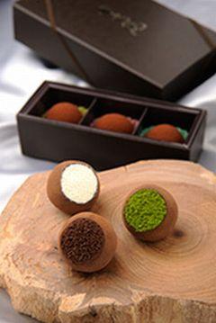 チョコレート菓房 牟尼庵 四条本店