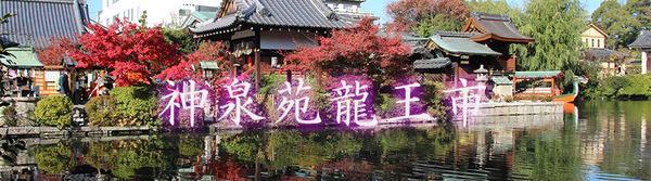 banner_ryuouichi