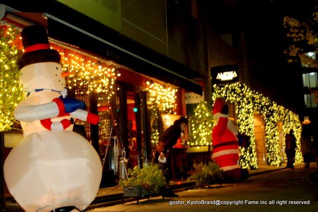 クリスマスイルミネーション/京都・北山ウエディングストリート