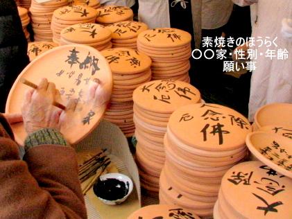 壬生寺の節分なら、幸福堂の金つばと鶴壽庵で善哉を!