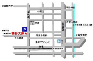 map20160220