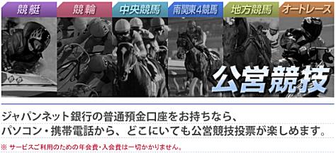 japannetbank-10