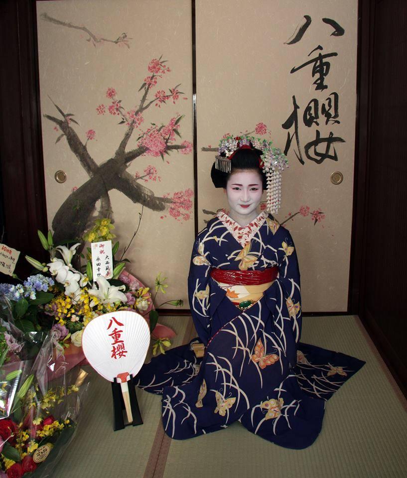 京の雅と粋な暮らし、ココロが躍る八重櫻オープン