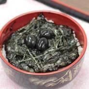 丼丸 京の魚河岸 三条店 イカスミブラック丼