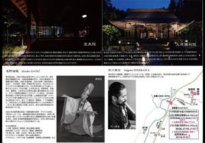 mizuho-mai2_2016-1016
