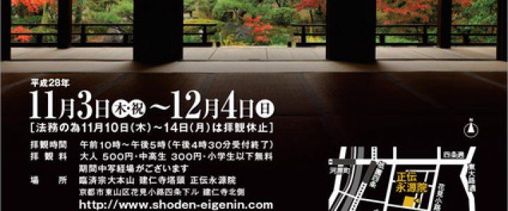 20160924_image