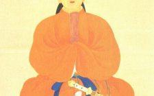 大友皇子-弘文天皇  『図説大津の歴史 上巻』 法傳寺所蔵