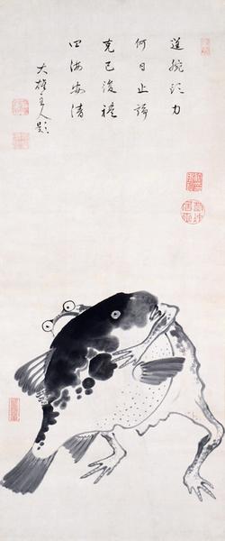 蝦蟇河豚相撲図 伊藤若冲筆