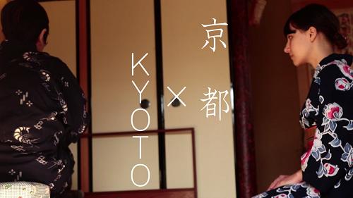 学生がおもいでの京都を映像に