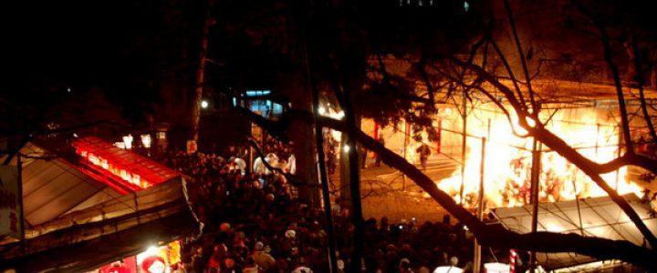 3年ぶり吉田神社火炉祭、古札焚き上げ復活