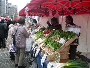 冬の京野菜フェア