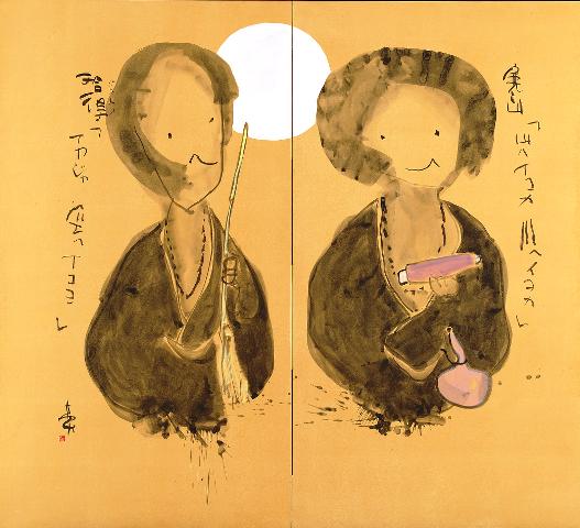 榊莫山と紫舟のシンフォニー(交響)/奈良県立美術館