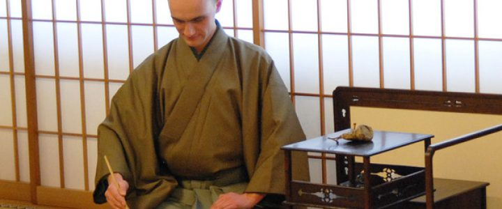 無鄰菴パートナーズ講座「日本茶を知る」煎茶